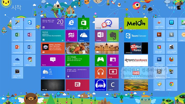 윈도우8 원노트 앱, 윈도우8 원노트, 원노트, Onenote, One Note, 원노트 앱, IT, 리뷰, 윈도우8, Windows 8, 윈8, 후기, 사용기,윈도우8 원노트 앱 활용하는 방법을 살펴보도록 하겠습니다. 윈도우8에는 스토어에서 여러가지 앱을 직접 설치해서 사용할 수 있는데요. 제 경우에는 데스크탑컴퓨터와 노트북 모두 윈도우8 원노트 앱을 설치해 놨습니다. 태블릿에 설치하면 좀 더 장점이 많은데요. 꼭 태블렛에서만 원노트앱이 장점이 있는것은 아닙니다.  데스크탑 윈도우8에서도 물론 마이크로소프트 오피스를 설치하면 원노트를 활용할 수 있습니다. 하지만 앱을 쓰면 몇가지 장점이 있습니다. 일단 무료이고, 원노트 앱은 스마트폰, 태블릿 등 모두 설치되어 사용할 수 있으므로 안전하게 기록을 하는 용도로도 사용될 수 있습니다. 물론 업무에서는 다른 사용자와 문서를 공유해서 작성도 할 수 있습니다. 그리고 데스크탑에서도 태블릿을 연결해서 타이핑으로 필기 이외에 직접 글이나 그림을 그려서 필기도 가능합니다.  에버노트도 이런기능이 되죠. 물론 당연하지만 웹페이지를 스크랩해서 원노트 앱에 붙여넣기 하면 스크랩도 됩니다. 스카이드라이브 공간만큼 활용할 수 있으니 사실 아주 많은 문서를 기록해놓고 활용할 수 있습니다. 제 경우에는 꼭 기억해야하는 기록을 원노트에 작성해두는 편입니다. 데스크탑이나 노트북에서 작성을 해놓고 바로 꺼버리고 나가면서 스마트폰을 들고 나가면 이미 동기화가 되어있어서 문서를 연속해서 편집 및 보기를 할 수 있죠.  물론 이것이 가능하게 되는 이유라면 원노트에 기록된 데이터는 클라우드 공간에 저장되기 때문입니다. 즉 컴퓨터를 포멧하더라도 앱만 다시 설치하면 데이터를 다시 내려받을 수 있게 되는것이죠. 개인적으로는 스티커 메모 보다도 원노트가 더 낫더군요. 안정성 면에서 말이죠.