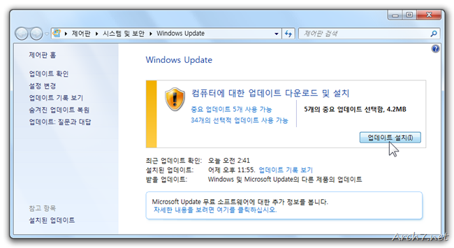 windows_update_2009-10-15_main2