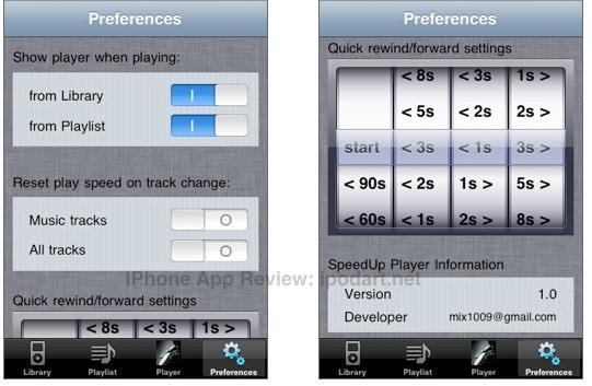 아이폰 속도조절/구간반복 SpeedUp Player