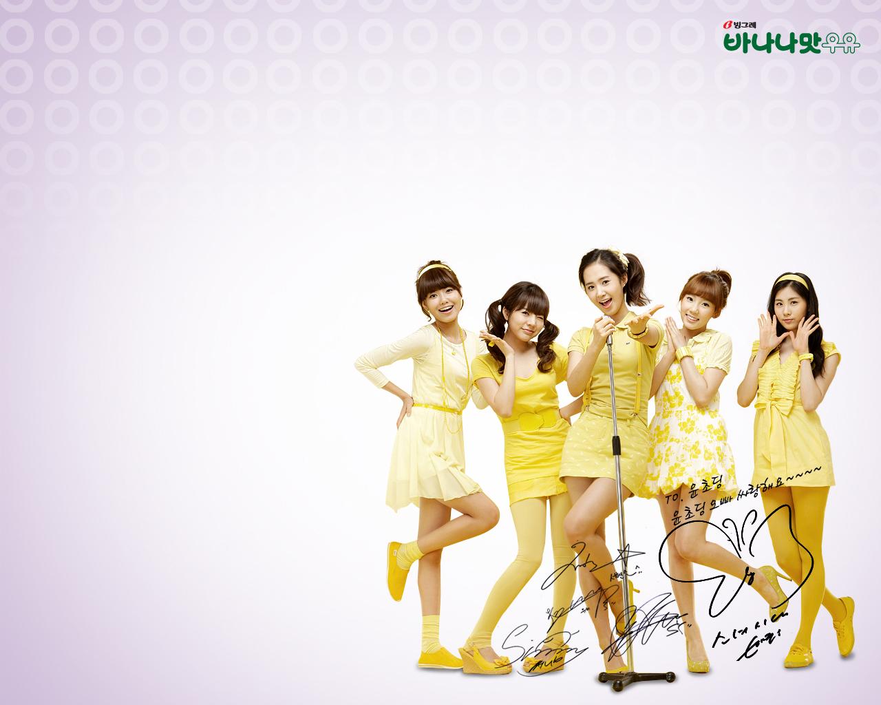 소녀시대 온라인 팬사인회 바탕화면