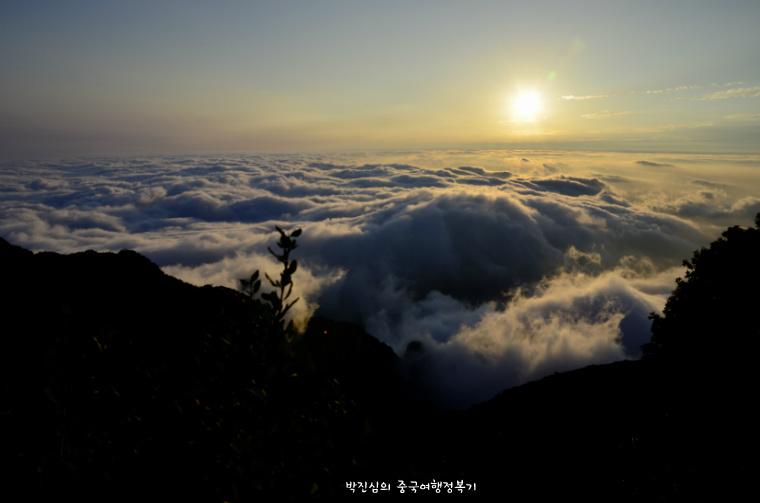 태산여행 중국여행