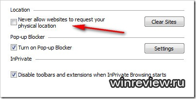 ie9_rc_winreview_ru_003