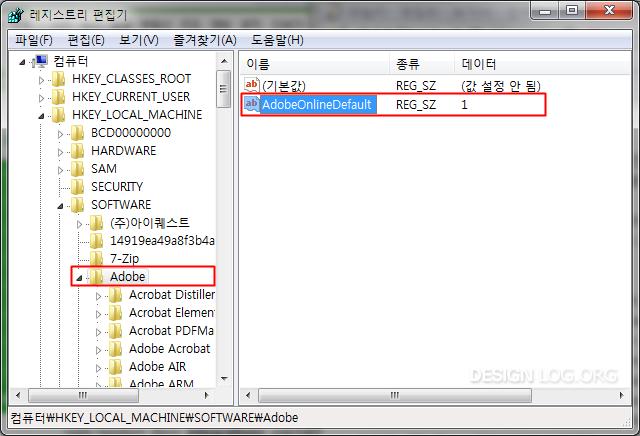 Adobe 포토샵 CS5 및 기타 어플리케이션, CS Live 네트워크 연결 제어하는 방법