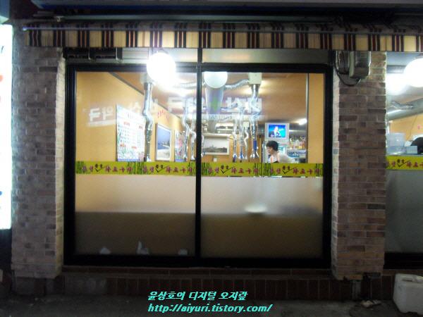 댓잎 홍천 참숯 화로구이 옆모습