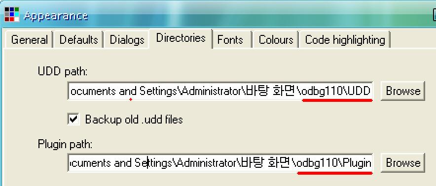 how to add hide debugger plugin ollydbg