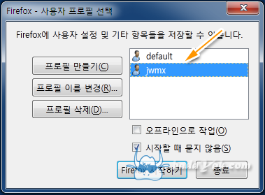 파이어폭스 프로필