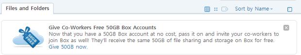 box.net 50GB 추가로 얻기