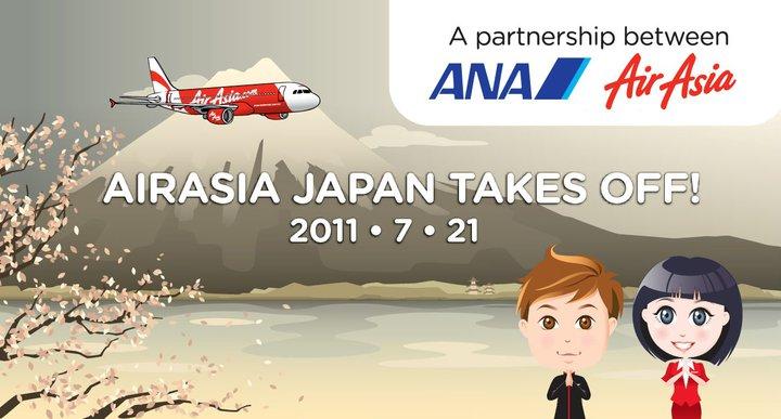 일본 저비용항공 시장 진입을 알린 ANA 와 AirAsia (2012년 8월 개시 예정)