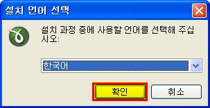 doPDF 언어 선택