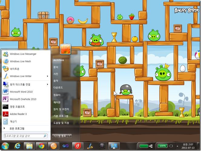 앵그리버드(Angry Birds) 테마