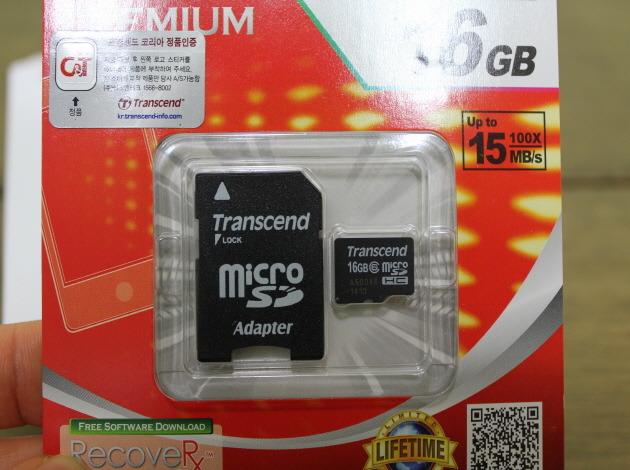Z360, 풀HD, IPS, 글래어패널, LG전자, XNOTE, Z360-GH50K, 울트라북, 노트북, 부팅속도측정, 경품수령, 리뷰, 사용후기, 시리즈9, 윈도우8, 아카데미 페스티벌, 16G SD카드, 무선마우스, Transcend micro SD Card 16G, CM-500, LG마우스, 스트롱 에그, 장점, 단점, 배터리 사용시간, 배터리, 장단점, 키보드, Full HD, ISP패널, USB포트, 무선랜카드, 외장형하드, 기능키, 13인치, 1920 x 1080, 해상도, 터치패드, 트랙패드, 물리적인 클릭