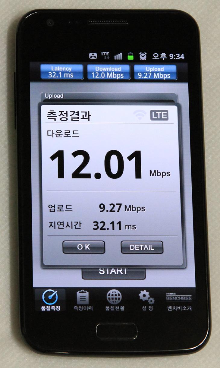 갤럭시S2 lte, 셀룩스, 셀록스, 갤럭스S2, 갤스2 lte, LTE, 4G, 3G, 4.3형, 4.3인치, 속도, 다운로드 속도, 업로드 속도, 다운로드, 업로드, 제품, IT, 리뷰, 사용기, 갤럭시S2 lte 스펙, 영상통화, T맵, 갤럭시S2 lte의 데이터통신 속도가 빠르다는건 아실 겁니다. 3G 폰 대비 거침없이 빨라진 놀라운 LTE 다운로드 속도를 보여주는데요. 때문에 사람 많은곳에서 이제 더이상 3G 느린 로딩 화면을 안봐도 됩니다. 물론 갤럭시S2 lte의 속도가 빠르더라도 요금제와 같은 문제도 있기에 사용자가 판단해서 자신에게 맞는걸 선택을 해야겠죠. 이번시간에는 빨라진 lte의 속도를 체감 할 수 있는 부분에 대한 설명을 해보고 체감상 어떤 느낌인지 한번 적어볼까 합니다. 그리고 다음시간에도 앞으로 갤럭시S2 lte의 주요장점과 실제 써보면서 느낀점 등을 적어보도록 하겠습니다.