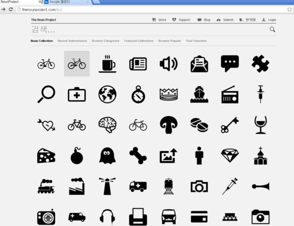 Http Game Icons Net Delapouite Originals Car Key Html