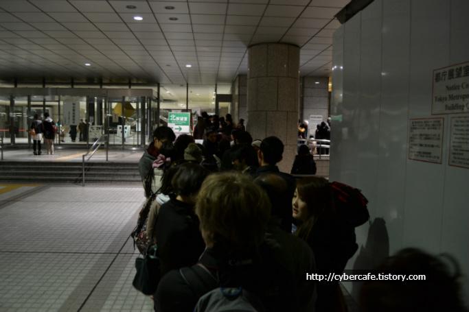 도쿄도청사 지진