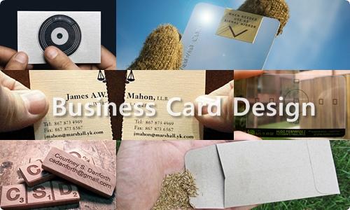 비즈니스 카드(명함) 디자인