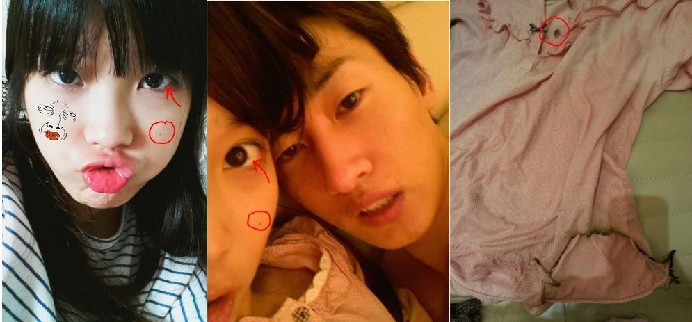 아이유와 은혁의 침대 셀카 사진