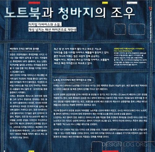 SK텔레콤 Tissue 9월호