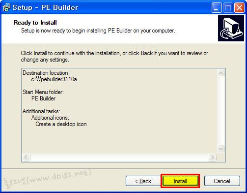 pe builder 설치과정-install