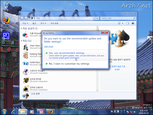 win7_rc_kr_27