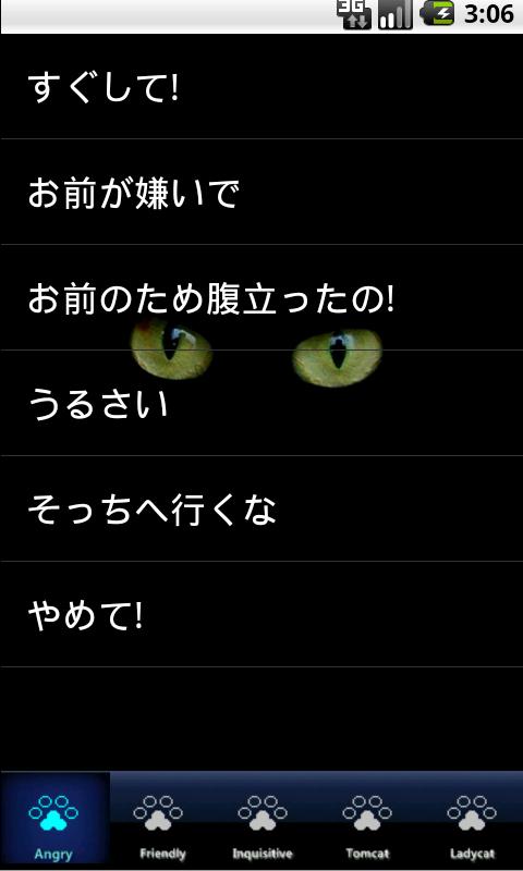 고양이언어