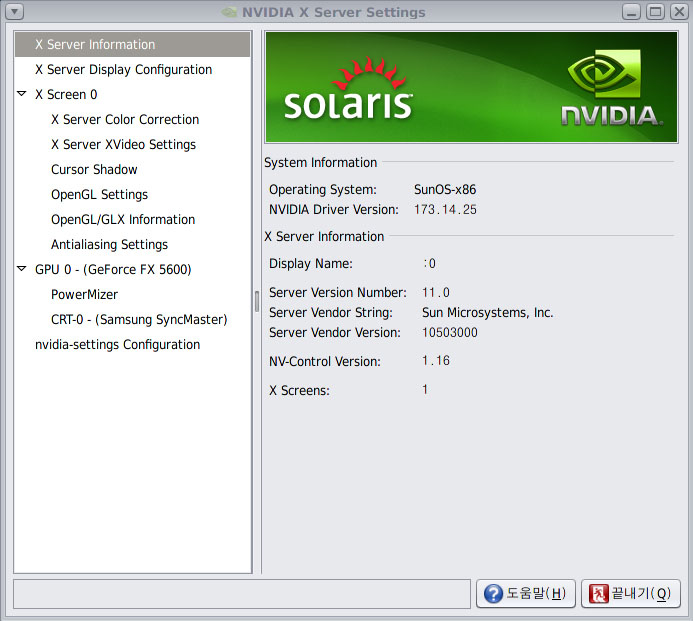 OpenSolaris Nvidia X Server Setting