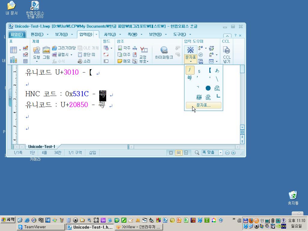 리본 메뉴를 접은 상태에서 메뉴를 클릭하여 임시로 리본 메뉴를 불러온 화면