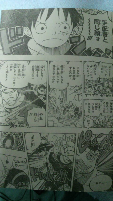 One Piece - Spoil Chapitre 601 194E6D354CBF03FA8BAF1B