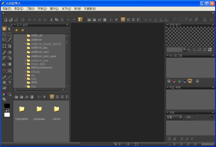 훠닐 스타일픽스(Hornil StylePix) v.1.11.4
