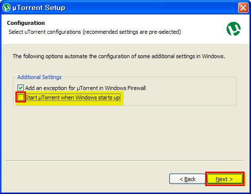 유토렌트(utorrent/µTorrent) 구성
