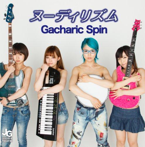 Gacharic Spin - ヌーディリズム(Nudirism) (2012.06.27)