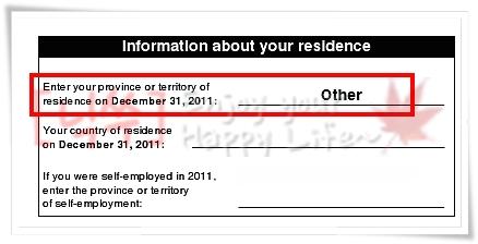캐나다 택스 리턴(Tax Return, 세금 환급)  Resident / Non-resident 구별 방법