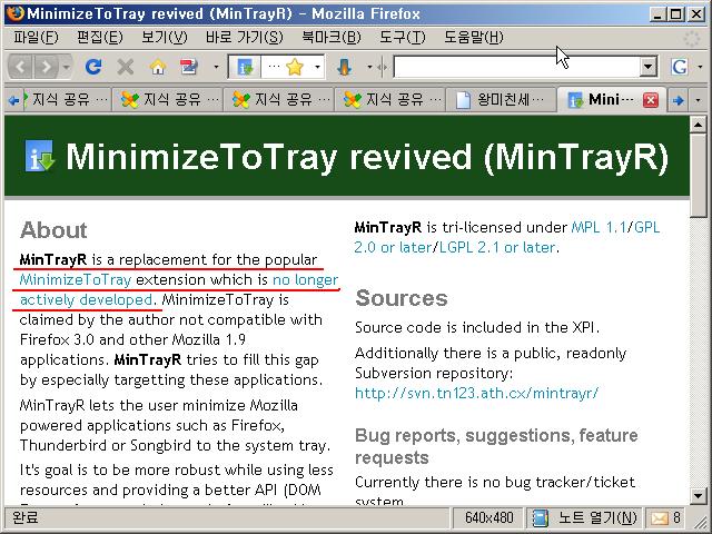 MinTrayR 홈페이지
