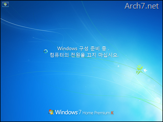 win7_windows_anytime_upgrade_54