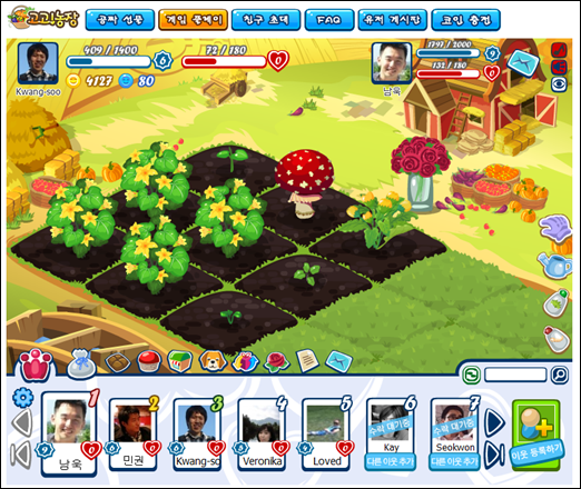 gogo_farm_facebook_social_game_03