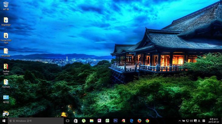 윈도 10 작업표시줄 검색창 축소하거나 숨기는 방법