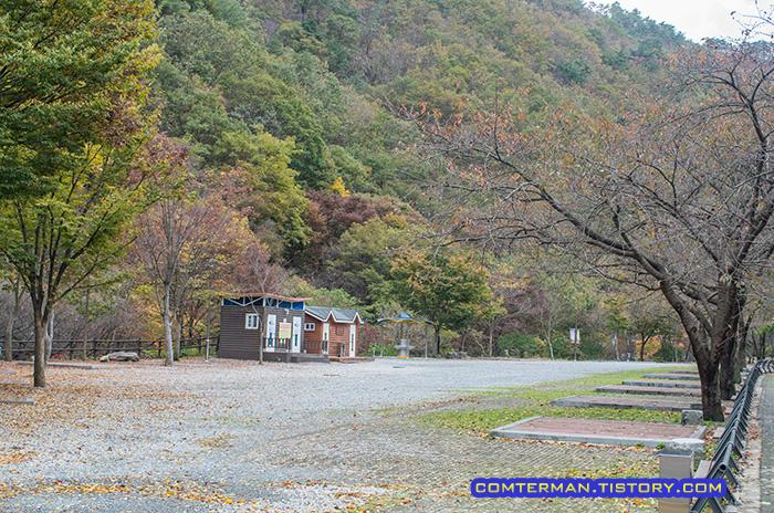 남이자연휴양림 제2 캠핑장