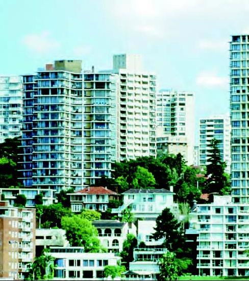 주택구입 전세자금 예산