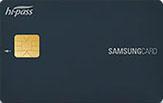 삼성카드 후불하이패스카드