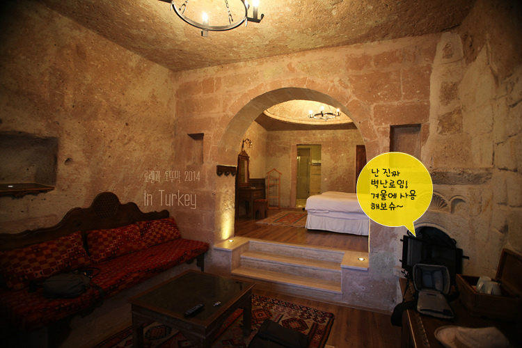 터키여행후기 카파도키아 호텔 'Alfina Hotel' 동굴속의 하룻밤6