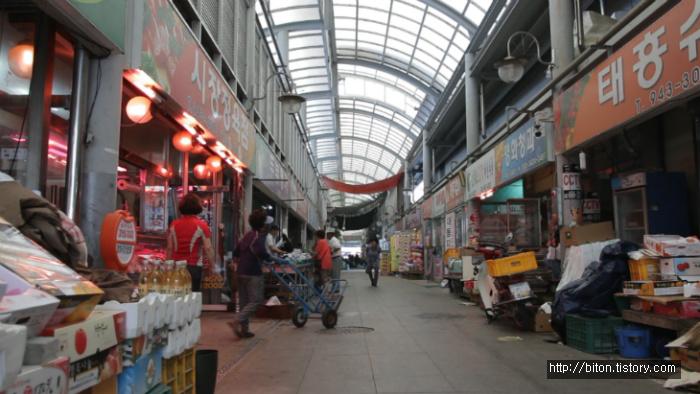 청양전통시장
