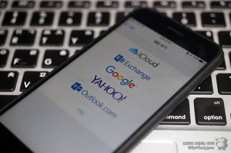 아이폰, 주소록, 연락처, 구글, 연동, 관리, 백업