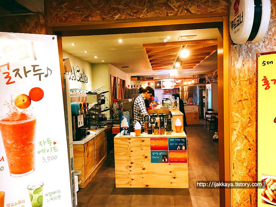 한강 공원 카페