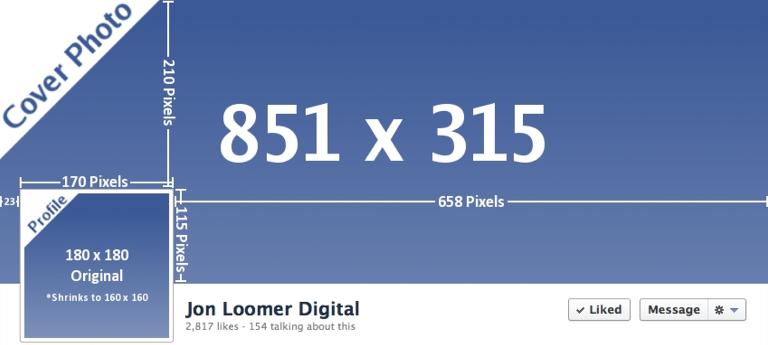 페이스북 커버 크기, 페이스북 프로필 크기,