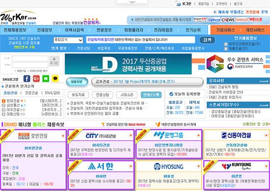 전문취업 메디컬잡, 샵마넷 손잡고 안경사 구인구직 시장 시동