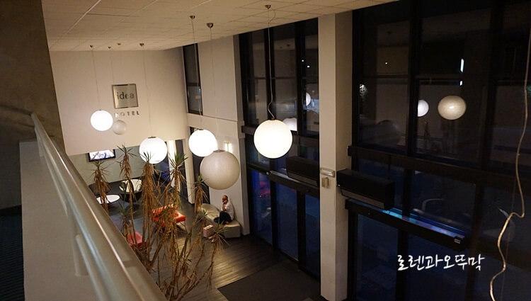 이탈리아 밀라노 호텔 'IDEA HOTEL MILANO SAN SIRO' 1박5