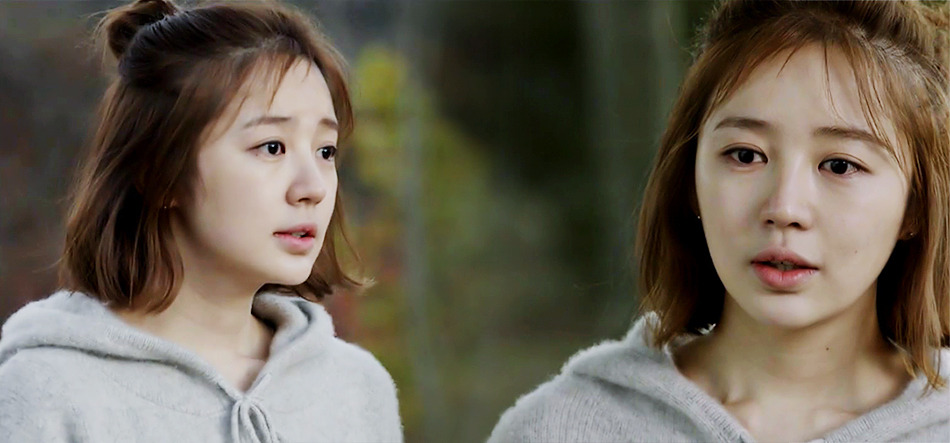 eun hye dating yoochun
