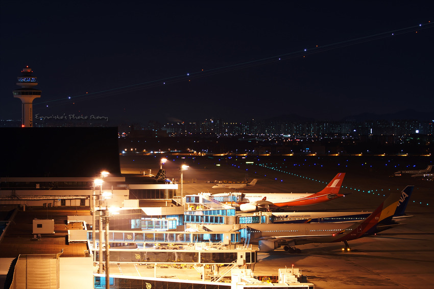 Night of Kimpo International Terminal