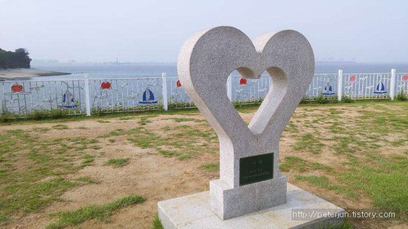 사랑 조각상