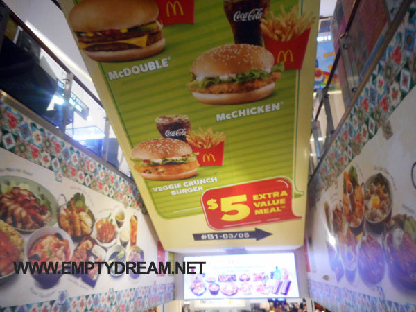 싱가포르 여행 - 리틀인디아 무스타파, 시티 스퀘어 몰 쇼핑