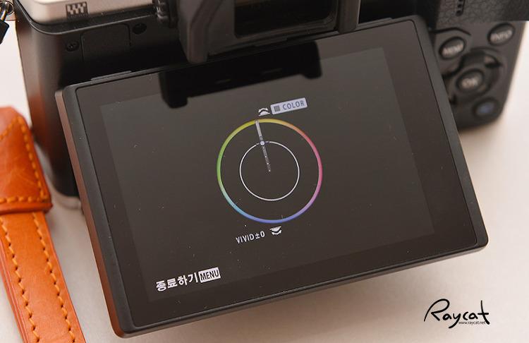 올림푸스 카메라 컬러크리에이터 기능